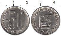 Изображение Дешевые монеты Венесуэла 50 сентим 2007 Медно-никель UNC-