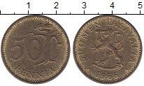 Изображение Дешевые монеты Финляндия 50 пенни 1966 Медь VF+