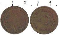 Изображение Дешевые монеты Турция 25 куруш 1956 Латунь XF