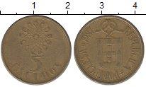 Изображение Дешевые монеты Португалия 5 эскудо 1987 Латунь XF