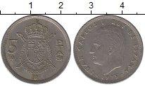 Изображение Дешевые монеты Испания 5 песет 1973 Медно-никель VF+