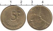 Изображение Барахолка Бельгия 5 франков 1988 Бронза VF