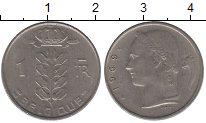 Изображение Дешевые монеты Бельгия 1 франк 1969 Медно-никель XF