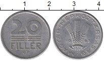 Изображение Дешевые монеты Венгрия 20 филлеров 1967 Алюминий XF