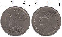 Изображение Дешевые монеты Таиланд 1 бат 1977 Медно-никель XF