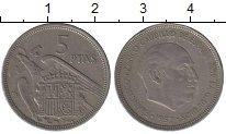 Изображение Дешевые монеты Испания 5 песет 1957 Медно-никель VF