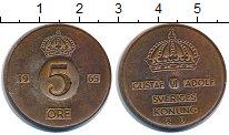Изображение Дешевые монеты Швеция 5 эре 1965 Медь XF-