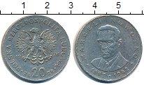Изображение Дешевые монеты Польша 20 злотых 1976 Медно-никель VF+