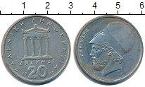 Изображение Дешевые монеты Греция 20 драхм 1976 Медно-никель XF-