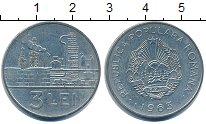 Изображение Барахолка Румыния 3 лея 1963 Медно-никель XF-