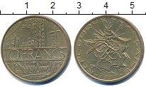Изображение Дешевые монеты Франция 10 франков 1977 Латунь-сталь XF