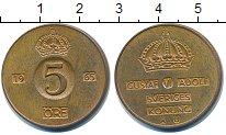 Изображение Барахолка Швеция 5 эре 1965 Латунь XF