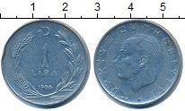 Изображение Дешевые монеты Турция 1 лира 1966 Медно-никель VF