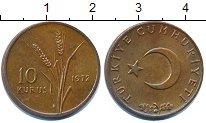 Изображение Дешевые монеты Турция 10 куруш 1972 Медь XF