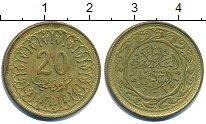 Изображение Дешевые монеты Тунис 20 сентим 1997 Латунь XF