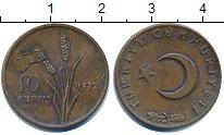 Изображение Дешевые монеты Турция 10 куруш 1972 Медь VF+