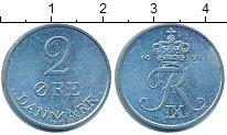 Изображение Барахолка Дания 2 эре 1971 Медно-никель XF-