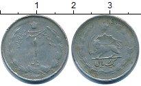 Изображение Дешевые монеты Иран 1 риал 1977 Медно-никель VF-