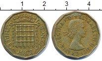 Изображение Барахолка Великобритания 3 пенса 1967 Латунь VF