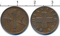Изображение Дешевые монеты Швейцария 1 рапп 1952 Медь XF