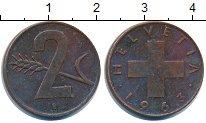 Изображение Дешевые монеты Швейцария 2 раппа 1963 Медь XF