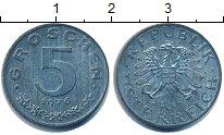 Изображение Дешевые монеты Австрия 5 грош 1976 Алюминий VF