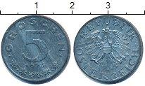 Изображение Дешевые монеты Австрия 5 грош 1976 Цинк XF-