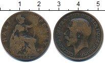 Изображение Дешевые монеты Великобритания 1/2 пенни 1928 Медь VF