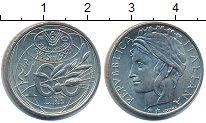 Изображение Барахолка Италия 100 лир 1995 Медно-никель XF