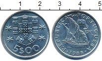 Изображение Дешевые монеты Португалия 5 эскудо 1985 Медно-никель XF