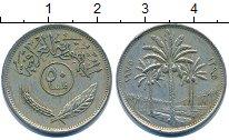 Изображение Дешевые монеты Ирак 50 филс 1975 Медно-никель XF