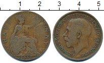 Изображение Дешевые монеты Великобритания 1/2 пенни 1912 Медь XF