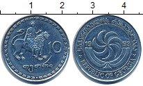 Изображение Дешевые монеты Грузия 10 тетри 1993 нержавеющая сталь XF