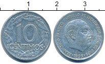 Изображение Дешевые монеты Испания 10 сентим 1959 Алюминий XF