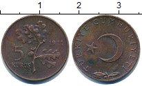 Изображение Дешевые монеты Турция 5 куруш 1971 Медь XF