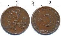 Изображение Дешевые монеты Турция 5 куруш 1964 Медь XF
