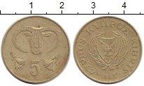 Изображение Дешевые монеты Кипр 5 центов 1983 Латунь XF-