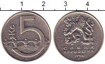 Изображение Дешевые монеты Чехия 5 крон 1996 Сталь покрытая никелем VF