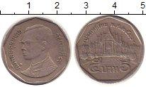 Изображение Дешевые монеты Таиланд 5 бат 1990 Медно-никель XF-