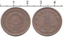 Изображение Дешевые монеты Югославия 1 динар 1965 Никель VF