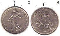 Изображение Дешевые монеты Франция 1/2 франка 1971 Медно-никель VF