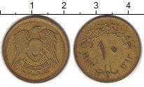 Изображение Дешевые монеты Египет 10 миллим 1973 Латунь VF