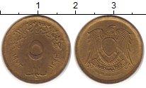 Изображение Дешевые монеты Египет 5 миллим 1973 Латунь VF+