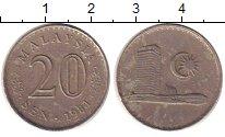 Изображение Дешевые монеты Малайзия 20 сен 1981 Медно-никель VF