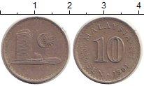 Изображение Дешевые монеты Малайзия 10 сен 1981 Медно-никель XF-
