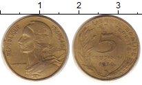 Изображение Дешевые монеты Франция 5 сентим 1976 Бронза VF