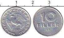 Изображение Барахолка Венгрия 10 филлеров 1964 Алюминий VF