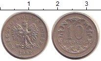 Изображение Дешевые монеты Польша 10 грош 1992 Медно-никель VF+
