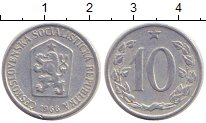 Изображение Барахолка Чехословакия 10 хеллеров 1966 Алюминий XF-