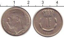 Изображение Дешевые монеты Люксембург 1 франк 1980 Медно-никель XF